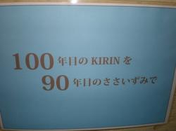 Imgp0639